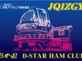 hamfair2016-d-star-ham-club