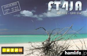 hamfair2016-fedxp-itu-qsl-hakkou-2