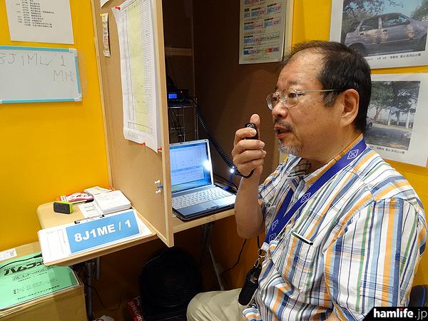 オリジナルの移動システムを用意した、三菱電機アマチュア無線クラブ創立50周年記念局(東日本)「8J1ME」