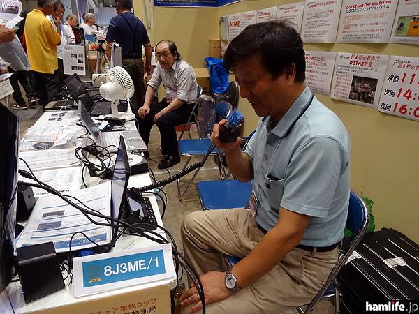 8月1日から運用をスタートしたばかりの三菱電機アマチュア無線クラブ創立50周年記念局(西日本)「8J3ME」がサービス中!
