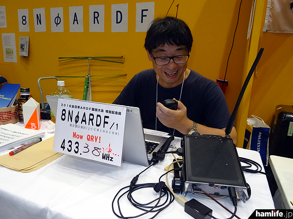 若いオペレーターを中心に2016全日本ARDF競技大会(第28回)JARL特別記念局「8N0ARDF」がオンエアー