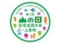 huhou-musenkyoku-torishimari-428-1