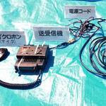 北海道総合通信局、札幌方面苫小牧警察署とともに取り締まりを行い免許を受けずにアマ無線機を設置していた運転手を摘発