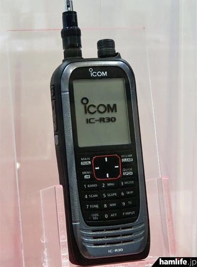 携帯型フラグシップレシーバー「IC-R30」