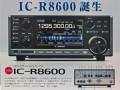 icr8600ico
