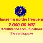 <7.060MHz付近の周波数をクリアに!>JARL、8月24日(水)未明に発生した「イタリア中部地震」に対する非常通信に注意喚起