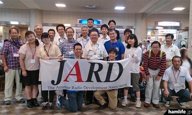 「小笠原DXペディション」団員による出発前の記念写真(東京・竹芝桟橋にて)