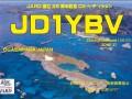 JD1YBVのQSLカード