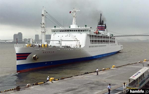 出航した「おがさわら丸」は7月に就航したばかりの11,000トンを超える大型船。竹芝桟橋~父島を24時間で結ぶ(写真提供:JARD)