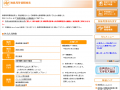 musenkyoku-kensaku20160822