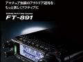 yaesu-ft891-ja-catalog-1
