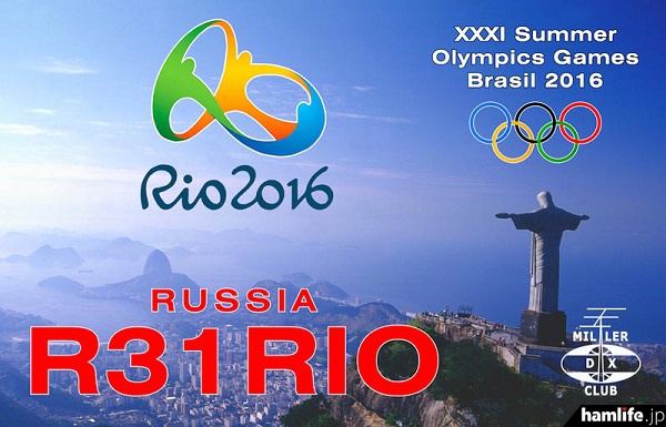 XXXI Summer Olympic Games  Brasil 2016 Russia「R31RIO」のQSLカード(QRZ.comから)