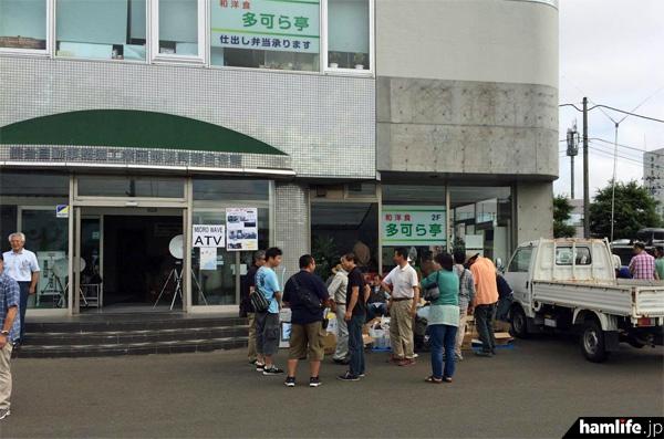 会場となった仙台自動車整備工業団地協同組合会館