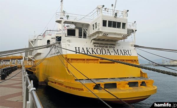青森市が管理する「青函連絡船メモリアルシップ 八甲田丸」(2016年5月 hamlife.jp撮影)