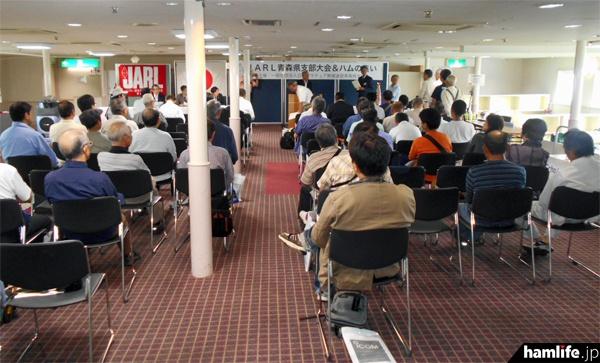 船内の多目的大ホールで開催された「第44回JARL青森県支部大会・ハムの集い」にはおよそ100名が参加