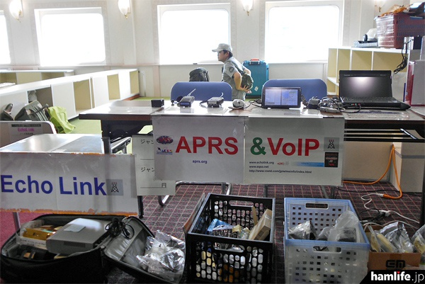 APRS&VoIP&EchoLinkのコーナー
