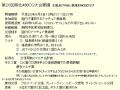 26-kenhoku430cq-taikai2016-1