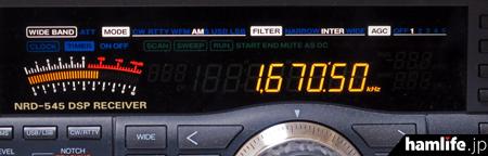 今夜と明日夜は1670.5kHzをワッチしよう