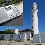 【最終放送の動画公開!!】中波1670.5kHzの船舶気象通報局(灯台放送)が「最後の日」を迎える--灯台には別れを惜しむ受信ファンの姿も