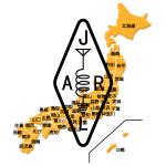 <JARL発表>2016年10月に開催される地方本部および支部行事
