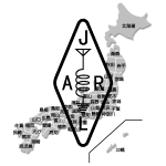 <JARL発表>2017年6月に開催される地方本部および支部行事