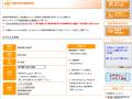 musenkyoku-kensaku20160905