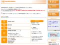 musenkyoku-kensaku20160920