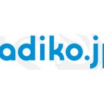 <過去1週間の番組がいつでも聴取でき、SNSでシェアも可能>radiko.jp(ラジコ)、10月11日から無料の「タイムフリー聴取機能」の実証実験を開始!!