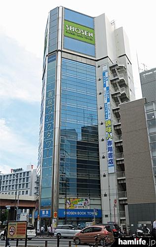 会場となった東京・秋葉原の大型書店「書泉ブックタワー」