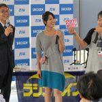 <写真で見る>9月25日開催「ラジオライフ秋葉原ペディション」の模様