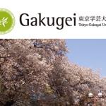 <11月1日から2017年3月31日まで5か月間>東京学芸大学教育学部改称50周年アマチュア無線記念局「8J1TGU」が開局