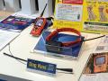 動物検知通報システム用特定小電...