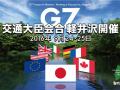 g7kotsu-nagano-denpakanshi-report-1
