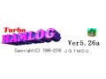 10月10日に公開されたTurbo HAMLOG Ver.5.26a