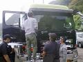 huhou-musenkyoku-torishimari-454-1