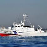 沖縄総合通信事務所、沖縄本島北部の漁港で免許を受けずに無線局を開設(不法無線局)していた船舶所有者を摘発