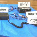 北海道総合通信局、北見方面美幌警察署管内においてアマチュア無線機を免許を受けずにダンプカーに設置した男を摘発