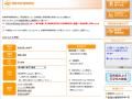 musenkyoku-kensaku20161003