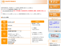musenkyoku-kensaku20161031