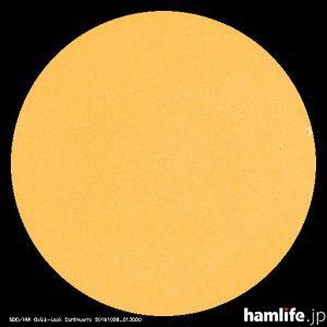 「太陽黒点情報 宇宙天気情報センター」のWebサイトに表示されている2016年10月27日の太陽黒点映像。わずかに右下に黒点が確認できる?