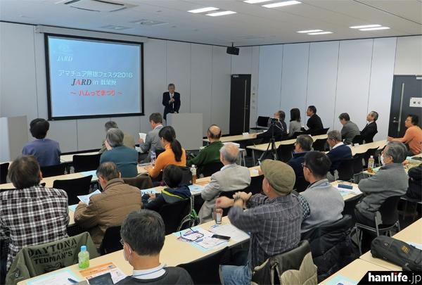 イベント開催の冒頭であいさつする、JARD新会長の三木哲也氏(JA1CIN)