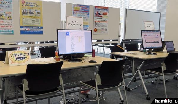 養成課程講習会の受講者交流サイト「HAMtte(ハムって)」と、2アマeラーニング講習会のPRコーナー