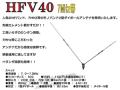 hfv40ico