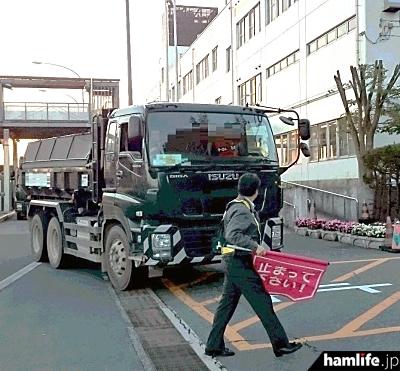 huhou-musenkyoku-torishimari-464-2
