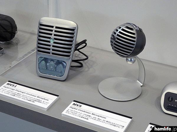 コンデンサーマイクを搭載したマイクロフォン。SHUREの製品らしく、スタイリッシュなデザインだ
