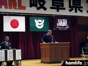 jarl-gifu-event-report201611-04