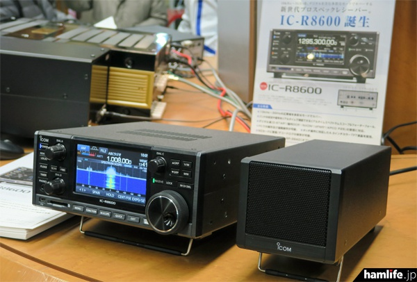 iC-R8600も展示。各種モードの受信を体験することが可能。こちらはIC-7610よりも早い時期に発売開始になる見込みという