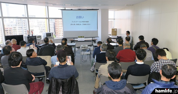 IC-7610のプレゼンテーションは大阪本社のイベント同様、静止画や動画での撮影が禁止となった