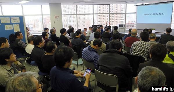 初回のプレゼンテーションはおよそ100名が聴講