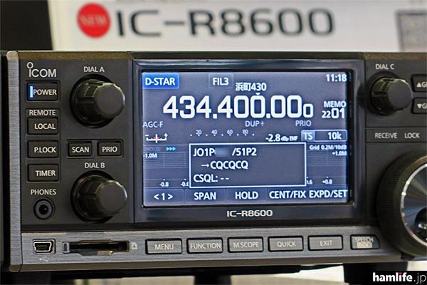 IC-R8600でD-STARレピータを受信中。コールサインなどのデコード表示も自動的に行われる